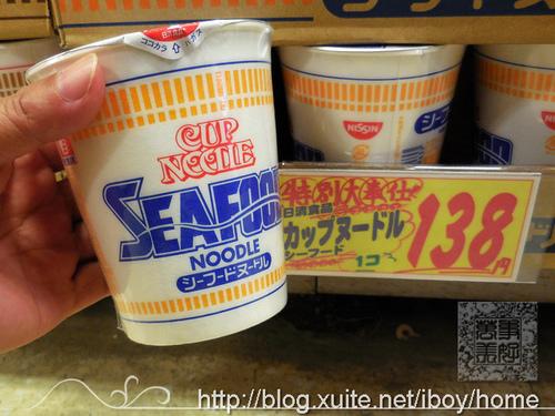 玉出超市-1507-27.JPG - 【初探關西】大阪 玉出超市