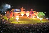 熱氣球。光雕音樂會:IMG_15163.jpg