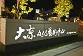 夜。大東文化藝術中心:IMG_1285.JPG