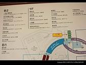 食。墾丁福華飯店早餐Buffet:IMG_8286.jpg