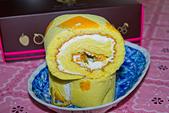食。布列德南瓜乳酪蛋糕捲:IMG_2565.jpg
