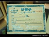食。墾丁福華飯店早餐Buffet:IMG_8291.jpg