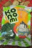 食。相撲手海苔:IMG_0121.JPG