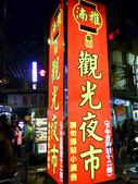 食。南雅夜市小籠包:P1060001.JPG