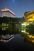 夜。圓山飯店:IMG_9792.jpg