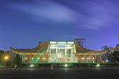 夜。國父紀念館:IMG_11163.jpg