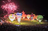 熱氣球。光雕音樂會:IMG_15160.jpg