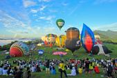 台東。熱氣球嘉年華:IMG_9313.jpg