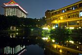 夜。圓山飯店:IMG_9785.jpg