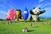台東。熱氣球嘉年華:IMG_9443.jpg