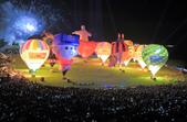 熱氣球。光雕音樂會:IMG_15165.jpg