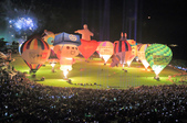 熱氣球。光雕音樂會:IMG_15166.jpg