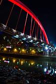 夜。彩虹橋:IMG_5598.jpg