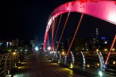 夜。彩虹橋:IMG_5587.jpg
