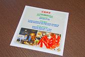 食。紅蟹將軍:IMG_5516.jpg