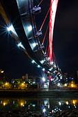 夜。彩虹橋:IMG_5592.jpg