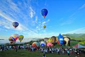 台東。熱氣球嘉年華:IMG_9328.jpg