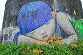 六十石山の金針花季。:IMG_10581.jpg