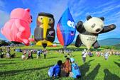 台東。熱氣球嘉年華:IMG_9434.jpg