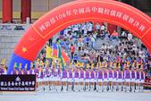高中職儀隊競賽。:IMG_13438.jpg