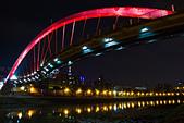 夜。彩虹橋:IMG_5595.jpg