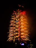 2013。101跨年煙火:IMG_5791.jpg