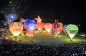 熱氣球。光雕音樂會:IMG_15161.jpg