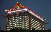 夜。圓山飯店:IMG_9796.jpg