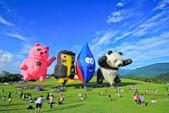 台東。熱氣球嘉年華:IMG_9441.jpg