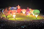 熱氣球。光雕音樂會:IMG_15158.jpg