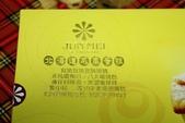 食。均鎂北海道戚風蛋糕:IMG_1123.jpg