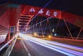 夜。新長安橋:IMG_5889.jpg