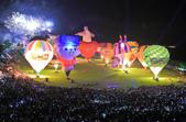 熱氣球。光雕音樂會:IMG_15162.jpg