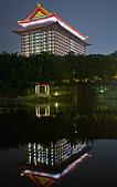 夜。圓山飯店:IMG_9780.jpg