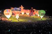 熱氣球。光雕音樂會:IMG_15174.jpg