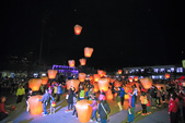 2016。平溪天燈節:IMG_7471.jpg