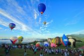 台東。熱氣球嘉年華:IMG_9330.jpg