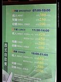 食。墾丁福華飯店晚餐Buffet:IMG_8095.jpg