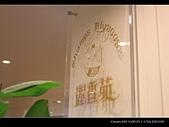 食。墾丁福華飯店晚餐Buffet:IMG_8096.jpg