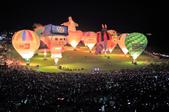 熱氣球。光雕音樂會:IMG_15175.jpg