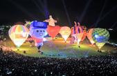 熱氣球。光雕音樂會:IMG_15159.jpg