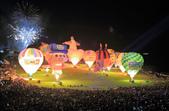熱氣球。光雕音樂會:IMG_15169.jpg