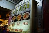 饒河街。東發飲食店:IMG_7401.jpg
