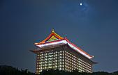 夜。圓山飯店:IMG_9795.jpg