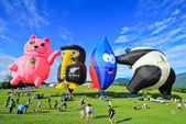 台東。熱氣球嘉年華:IMG_9447.jpg
