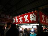 2009東港遊:DSCN1223.JPG