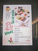 作品介紹-餐飲類:DSCN7792.jpg