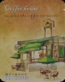 麻袋生豆:咖啡屋.png
