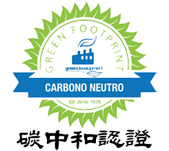麻袋生豆:碳中和認證.jpg