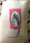 麻袋生豆:麻布袋-1.jpg